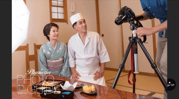名古屋の名駅で撮れるビジネスプロフィール写真におすすめの写真スタジオ3選1