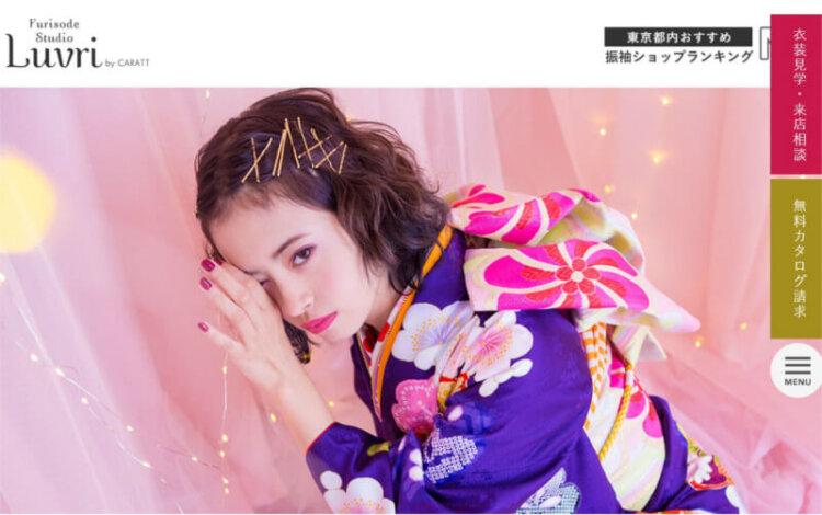 大阪の心斎橋で卒業袴の記念写真撮影におすすめのスタジオ10選10