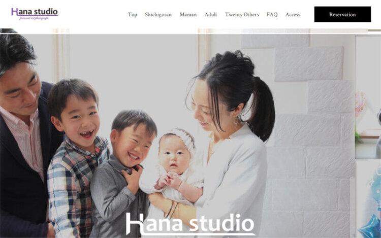 千葉の船橋でおすすめの婚活写真が綺麗に撮れる写真スタジオ8選2