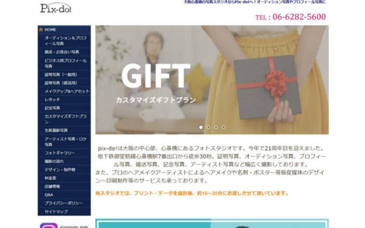 大阪の心斎橋で卒業袴の記念写真撮影におすすめのスタジオ10選2
