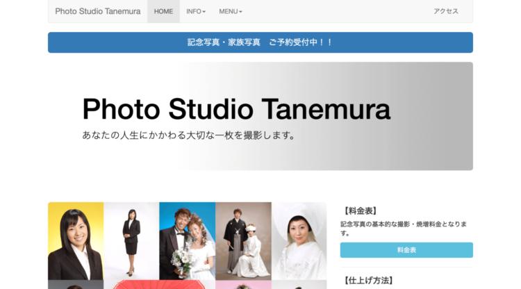 名古屋の名駅で撮れるビジネスプロフィール写真におすすめの写真スタジオ3選2