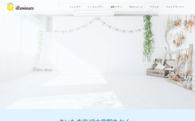 埼玉の大宮でおすすめの婚活写真が綺麗に撮れる写真スタジオ9選4