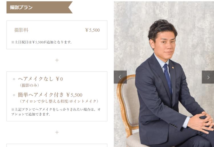 埼玉の大宮にある宣材写真の撮影におすすめな写真スタジオ8選4