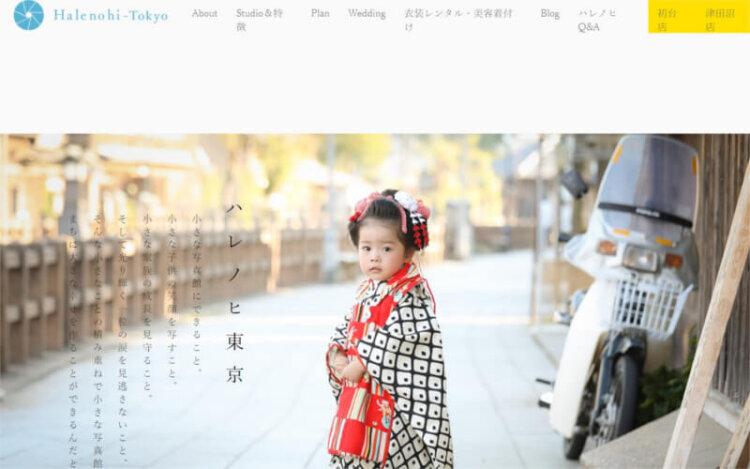 千葉の船橋でおすすめの婚活写真が綺麗に撮れる写真スタジオ8選5