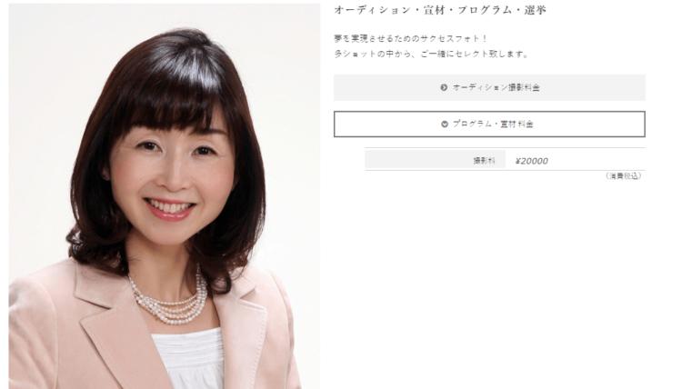 埼玉の大宮にある宣材写真の撮影におすすめな写真スタジオ8選5