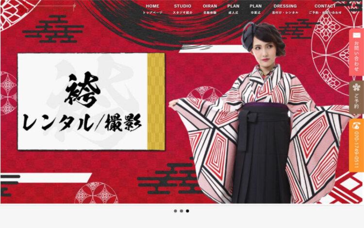 大阪の心斎橋で卒業袴の記念写真撮影におすすめのスタジオ10選5