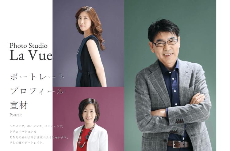 埼玉の大宮にある宣材写真の撮影におすすめな写真スタジオ8選6
