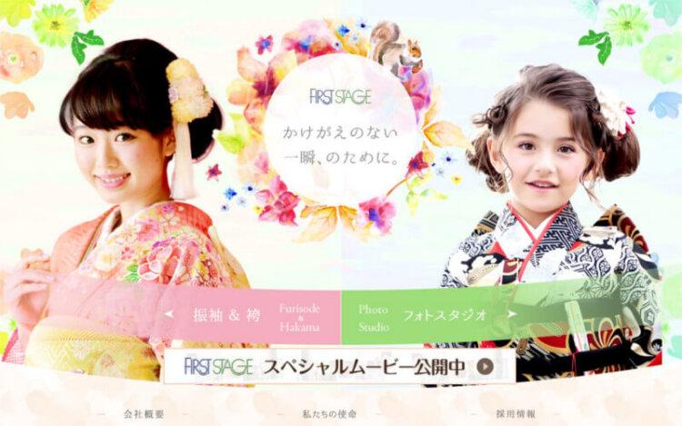 大阪の心斎橋で卒業袴の記念写真撮影におすすめのスタジオ10選6