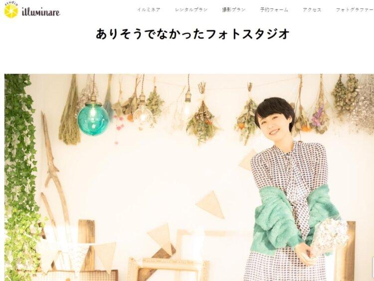 埼玉の大宮にある宣材写真の撮影におすすめな写真スタジオ8選7