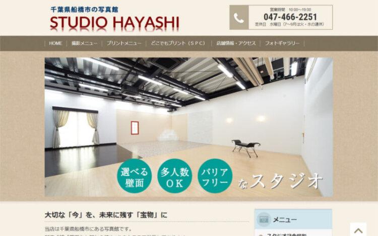 千葉の船橋でおすすめの婚活写真が綺麗に撮れる写真スタジオ8選7
