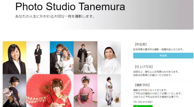 名古屋の名駅でおすすめのフォトウェディング写真が撮影できる写真スタジオ10選8