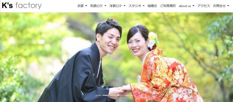 名古屋の栄でおすすめのフォトウェディング写真が撮影できる写真スタジオ11選9