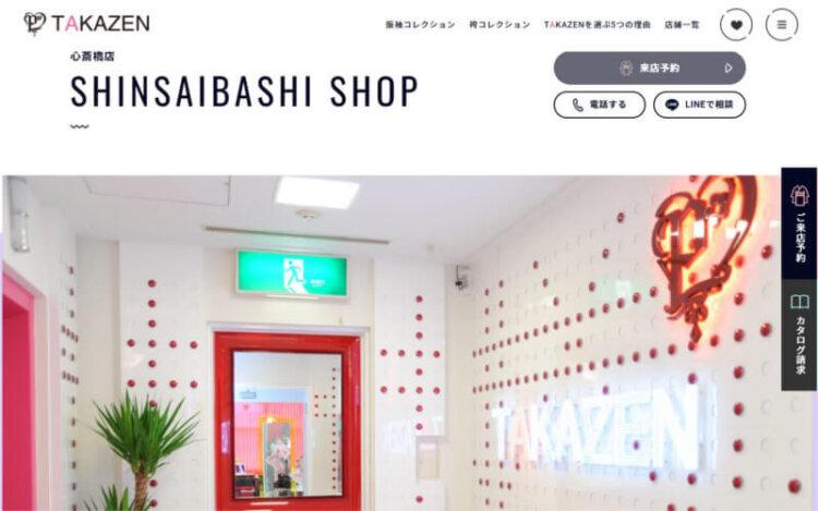 大阪の心斎橋で卒業袴の記念写真撮影におすすめのスタジオ10選9