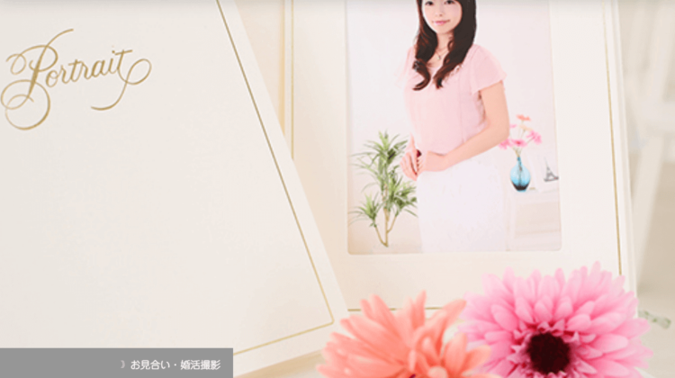 兵庫県の神戸でおすすめの婚活写真が綺麗に撮れる写真スタジオ10選2