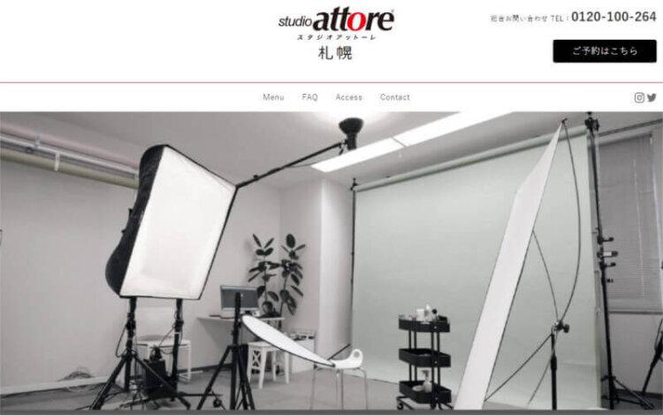 北海道の札幌にある宣材写真の撮影におすすめな写真スタジオ10選5