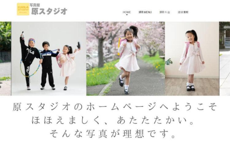 北海道の札幌にある宣材写真の撮影におすすめな写真スタジオ10選7