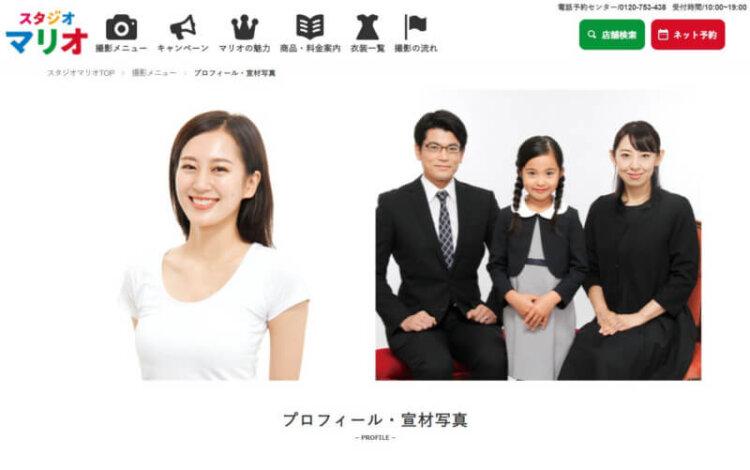 北海道の札幌にある宣材写真の撮影におすすめな写真スタジオ10選8