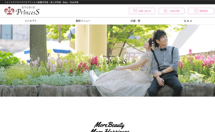 大阪の心斎橋でおすすめの七五三写真が撮影できる写真スタジオ10選16