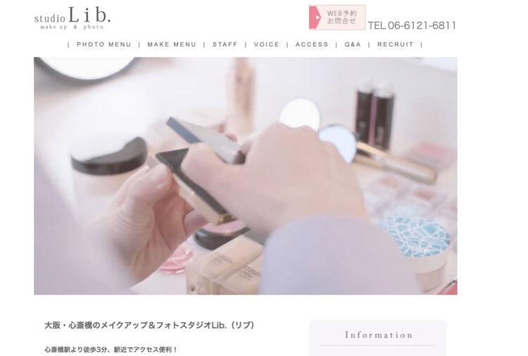 大阪の心斎橋でおすすめの七五三写真が撮影できる写真スタジオ10選18