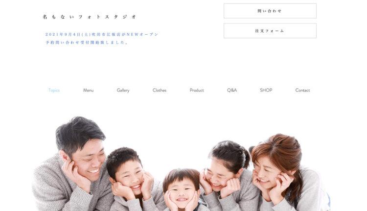 大阪の心斎橋でおすすめの七五三写真が撮影できる写真スタジオ10選15