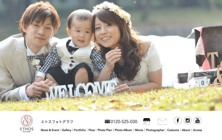 名古屋の栄でおすすめのフォトウェディング写真が撮影できる写真スタジオ11選3